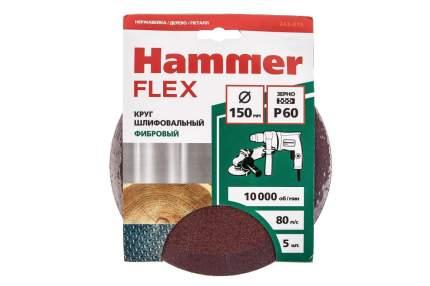 Круг фибровый HAMMER 243-015