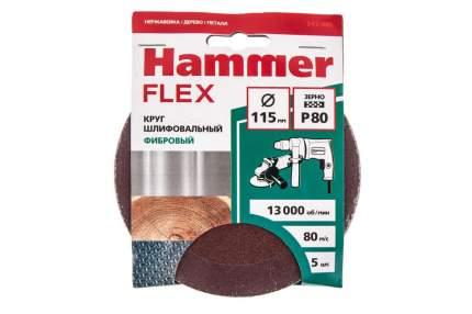 Круг фибровый HAMMER 243-005
