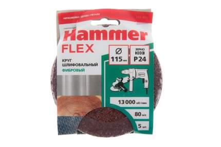 Круг фибровый HAMMER 243-001
