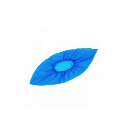 Бахилы полиэтиленовые текстурированные Klever голубые 50 пар