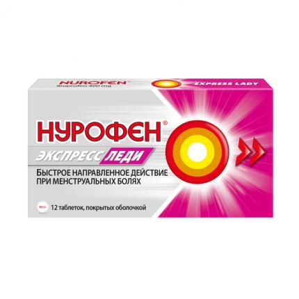 Нурофен Экспресс Леди таблетки 400 мг 12 шт.