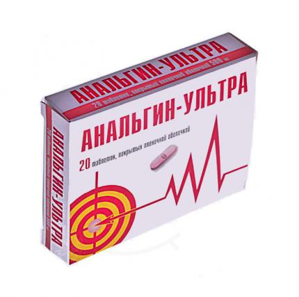 Анальгин-Ультра таблетки 500 мг 20 шт.