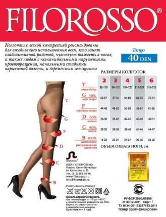 Колготки Filorosso компрессионные профилактические TANGO 40 den бежевый р.3