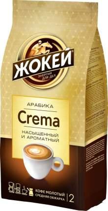 Кофе сублимированный Жокей Crema м/у 230 г