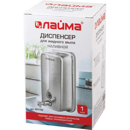 Диспенсер для жидкого мыла лайма, 1 л