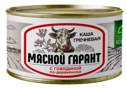 Каша гречневая с говядиной Мясной Гарант по-деревенски 325 г
