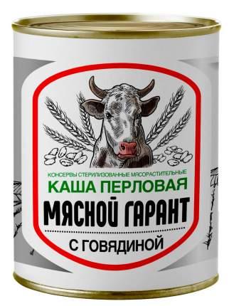 Каша перловая с говядиной Мясной Гарант 340 г