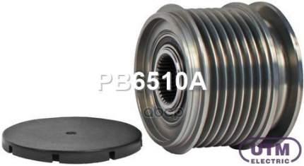 Обгонный шкив генератора Utm PB6510A