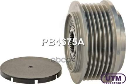 Обгонный шкив генератора Utm PB4675A