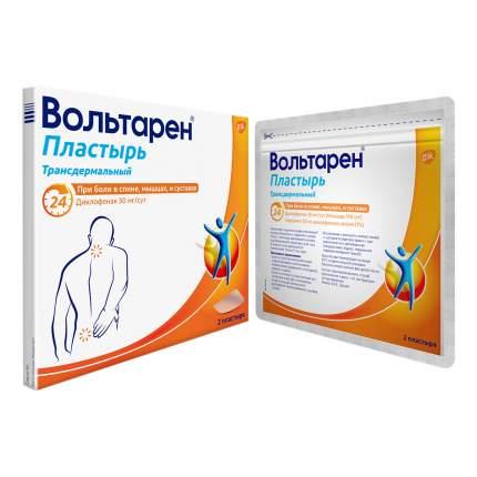 Вольтарен ТДТС 30 мг/сут 2 шт.