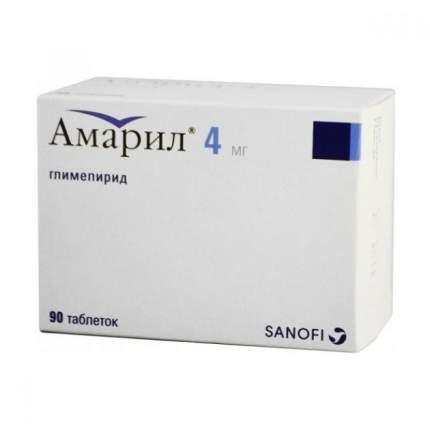 Амарил таблетки 4 мг 90 шт.