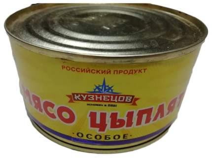 Мясо цыплят Кузнецов особое 325 г