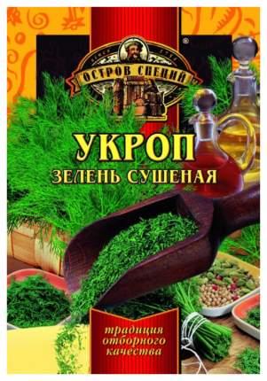 Укроп Остров специй 6 г