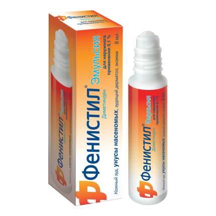 Фенистил эмульсия 0,1 % 8 мл