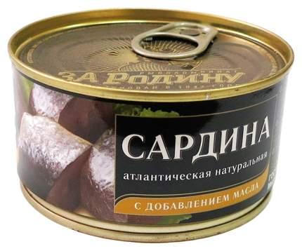 Сардина За родину атлант натуральная с добавлением масла 185 г
