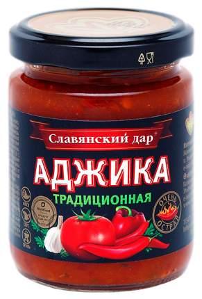Соус калининградская аджика Славянский дар традиционная 170 г