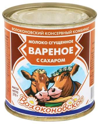 Молоко сгущенное Волоконовское вареное с сахаром бзмж жир. 8.5 % 370 г
