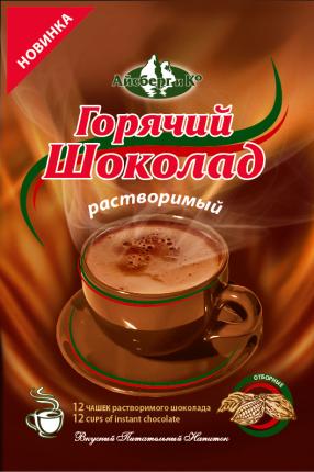 Горячий шоколад Айсберг и Ко растворимый м/у 150 г