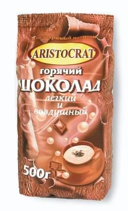 Горячий шоколад Aristocrat легкий и воздушный 500 г