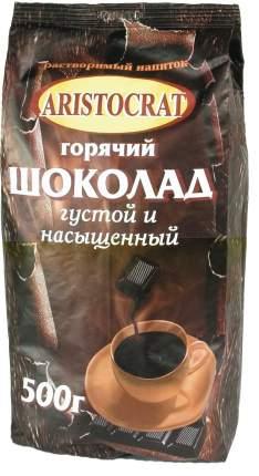 Горячий шоколад Aristocrat густой и насыщенный 500 г