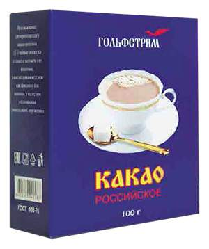 Какао Российское 100 г