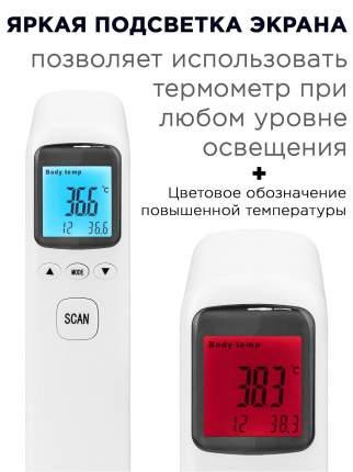 Бесконтактный инфракрасный термометр Yostand