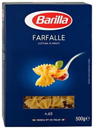 Макароны Barilla фарфалле n65 450/500 г