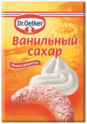 Сахар ванильный Dr.Oetker 8 г