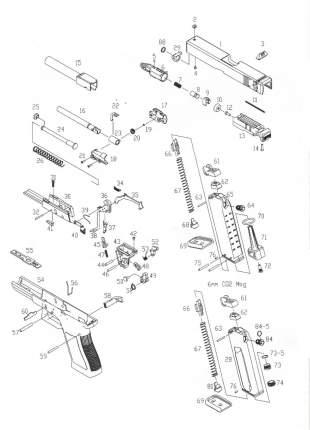 Винт фиксации головы поршня KJW Glock 17 GGBB (GP611-12)