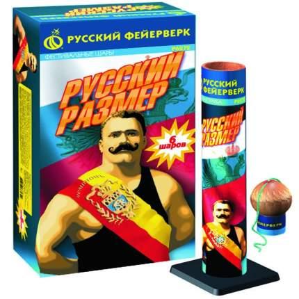 Фестивальный шар Русский Фейерверк Русский размер Р6272 6 шт.