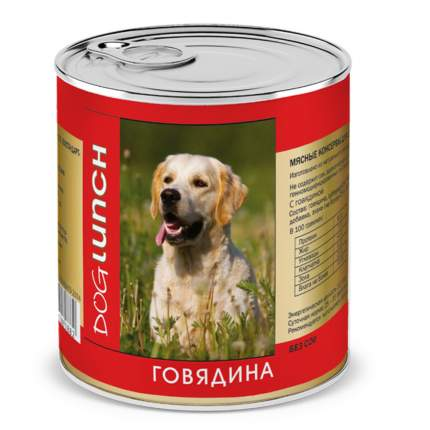 Консервы для собак Dog Lunch, говядина, 750г