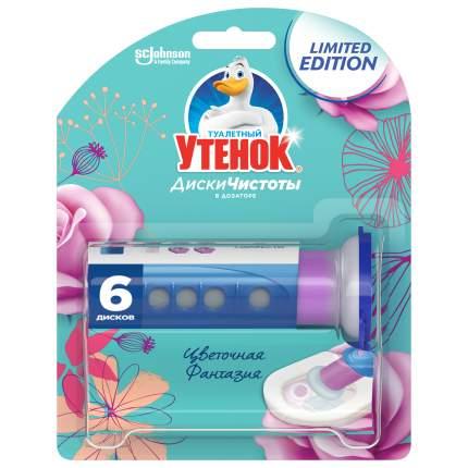 Диски чистоты Туалетный Утенок цветочная фантазия 38 г