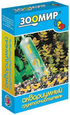 Грунтоочиститель ЗООМИР аквариумный
