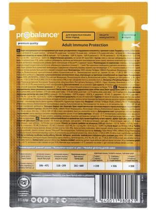 Влажный корм для кошек ProBalance Immuno Protection, с кроликом в соусе, 25шт по 85г