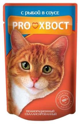 Влажный корм для кошек ProХвост, с рыбой в соусе, 25шт по 85г