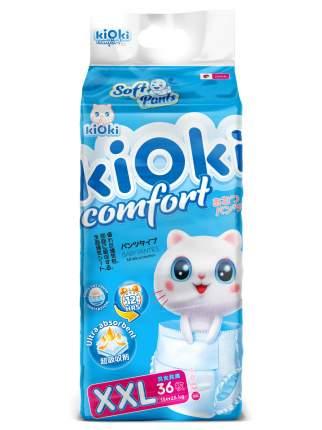 Детские подгузники-трусики Kioki Comfort Soft Xxl (15+ Кг) 36 Шт