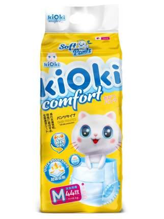 Детские подгузники-трусики Kioki Comfort Soft M (6-11 Кг) 44 Шт