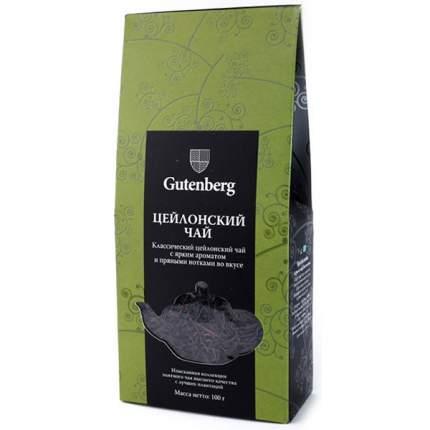 Чай черный Gutenberg цейлон ОР 100 г