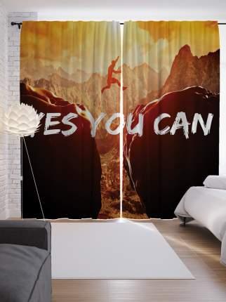 """Шторы с фотопечатью """"Да ты можешь"""" из сатена, 290х265 см"""