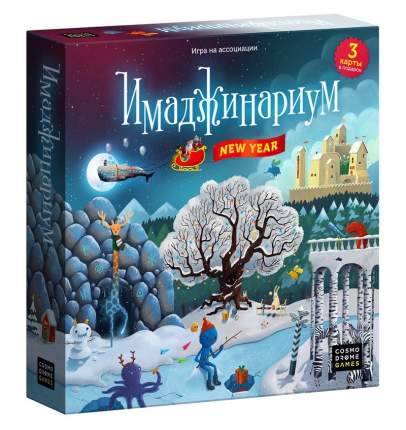 Настояльная игра Cosmodrome Games Имаджинариум new year