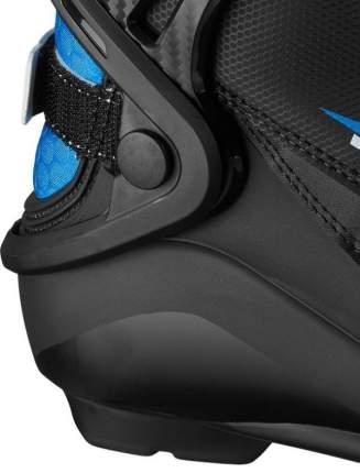 Ботинки для беговых лыж Salomon Rs8 Prolink 2021, 44.5