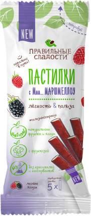 Пастилки Правильные сладости с маршмеллоу Лесные ягоды 55 г