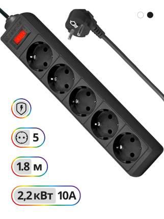 Сетевой фильтр Defender ES, 5 розеток, 1,8 м, Black