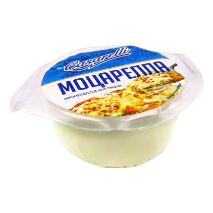 Сыр Casarelli Моцарелла 45% 400 г