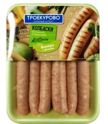 Колбаски куриные Троекурово с яблоком охлажденные 500 г