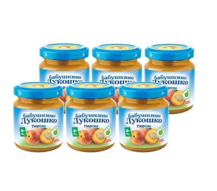 Пюре Бабушкино лукошко Персик с 4 мес. 100 г 6 шт.