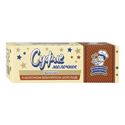 Суфле молочное ваниль в молочном бельгийском шоколаде 50 г