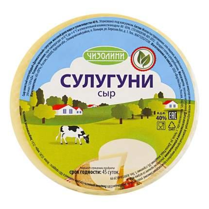 Сыр Чизолини Сулугуни бзмж 40% 300 г
