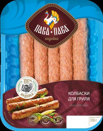 Колбаски из мяса индейки Пава-Пава для гриля охлажденные 350 г