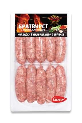 Колбаски свиные Самсон Братвурст с оригинальными специями охлажденные 320 г